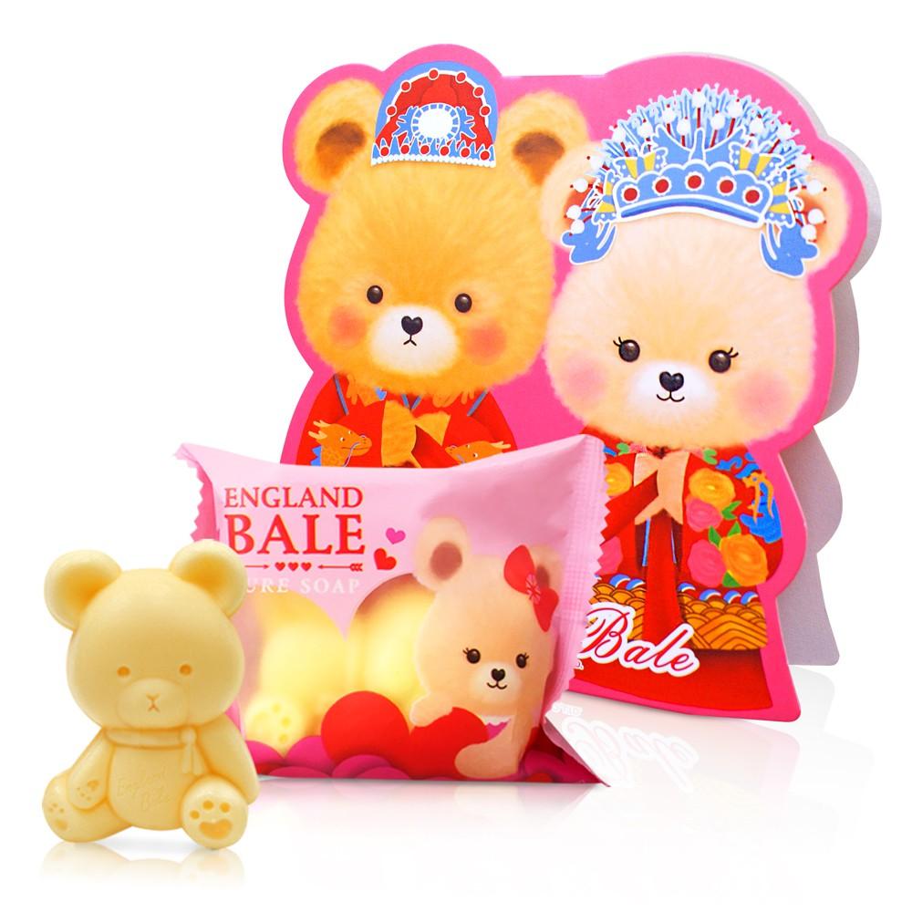 英國貝爾小熊香氛抗菌皂-中國婚禮款 個別造型提盒包裝 適合婚禮小物/送客禮/贈品