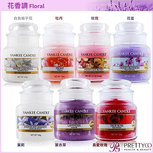 ◆微微燭光營造浪漫氣氛n◆美國香氛知名品牌n◆經典瓶身獨特香氛n◆燃燒時間25-40小時