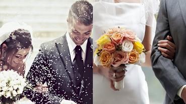 婚後才發現不合?價碼最貴的王牌離婚律師建議「想結婚,兩人最好先回答 10 個關鍵問題」!
