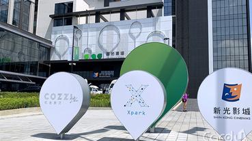 桃園置地廣場今開幕 Xpark已逾30萬人預約