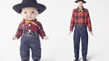 把自己打造成真人版吉祥物吧!LEE 慶祝 130 週年復刻 Buddy Lee 6 款丹寧服飾