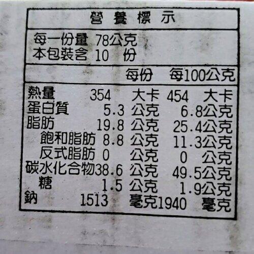 中元超值必buy商品全素可食