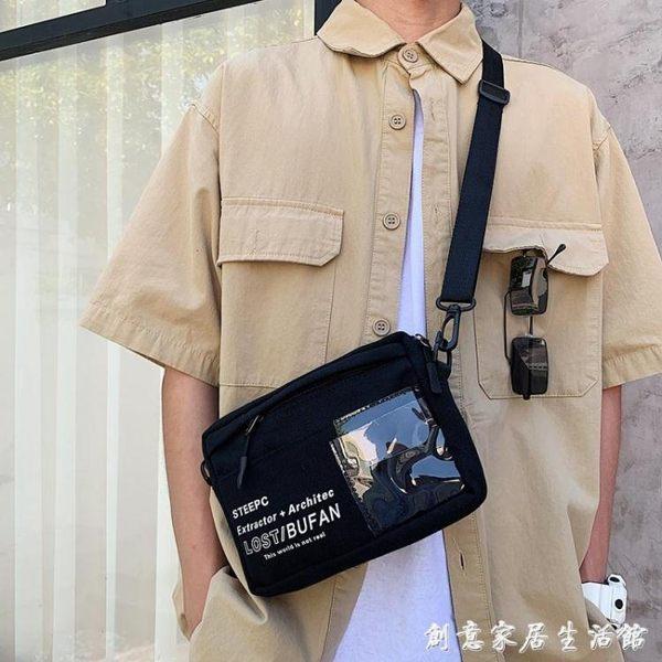 斜挎包男ins潮流韓版學生背包單肩帆布小包潮牌男生包包蹦迪包 創意家居生活館