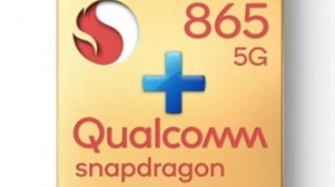 Snapdragon 865+ 處理器 2020 下半年推出預定