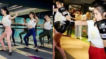 【柯夢波丹X Voda Swim】「用芭蕾、拳擊去展現女人並存的柔軟剛強!」COSMO Angel健身養成課直擊