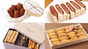 【伴手禮推介】遊客之外 當地人也很愛的美食4選