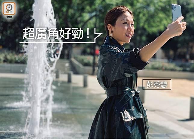 導演彭秀慧好滿意iPhone 11 Pro Max的拍攝質素,並指單手操作很靈活。(被訪者提供)