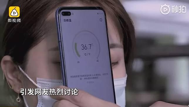 New Norm ที่แท้ทรู! 'Honor' แบรนด์ลูก Huawei เปิดตัวสมาร์ทโฟนฟีเจอร์ 'วัดอุณหภูมิร่างกาย' อุปกรณ์แห่งปี 2020!