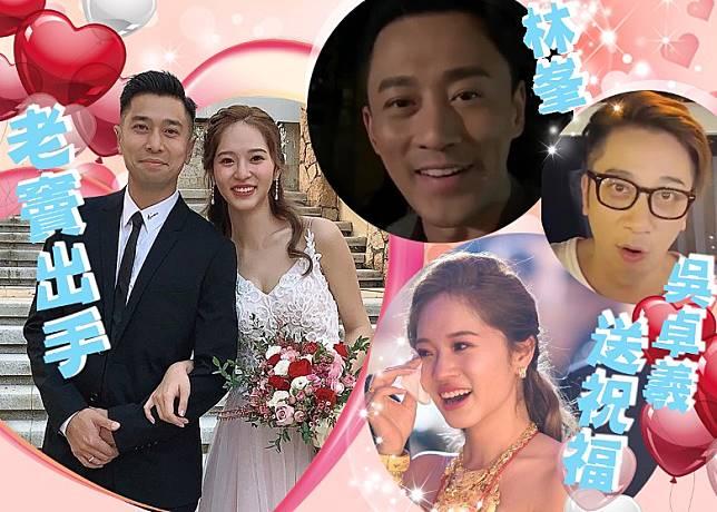 楊嘉欣結婚獲爸爸送上大驚喜!