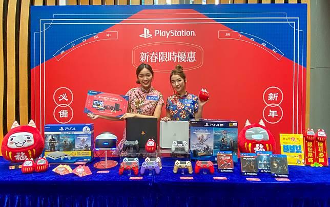機會嚟喇飛雲!PlayStation即將推出新春限時優惠,各位機迷把握機會呀。
