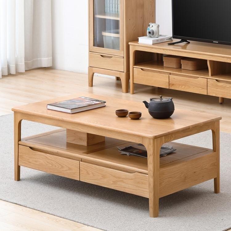 原始原素全實木茶幾小戶型北歐咖啡桌簡約橡木客廳茶桌A7071 清倉