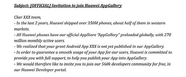 網傳HUAWEI近日邀請多間開發商把他們的軟件上架至App Gallery。(互聯網)