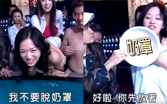 ▲陳喬恩多年前主持節目被逼脫掉內衣。(圖/YouTube)