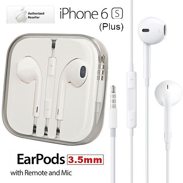 Apple EarPods 3.5mm 線控原廠雙耳耳機 n符合人體功學設計的耳塞大小