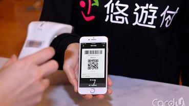 悠遊付週年慶大送20% LINE Pay掃進桃園捷運
