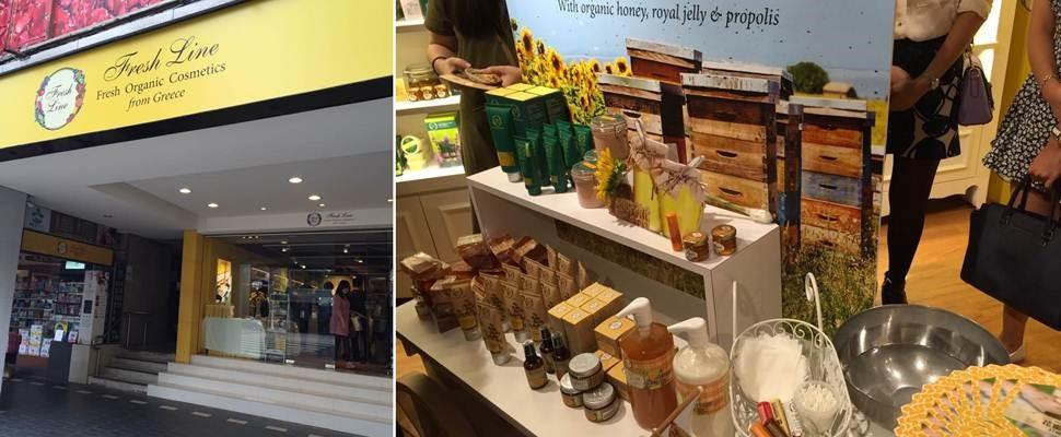 希臘天然有機品牌Fresh Line首間旗艦店開幕啦!