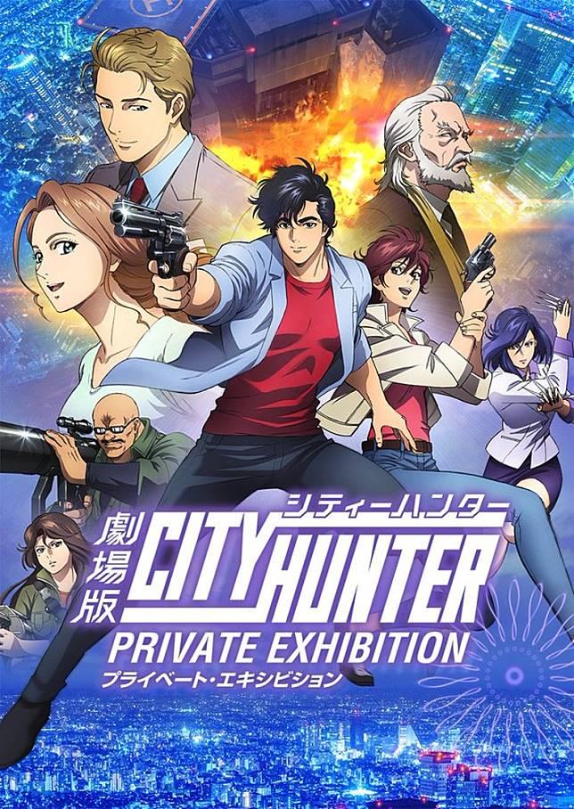 新製作的《劇場版城市獵人》動畫亦已於今年2月日本上映。(互聯網)