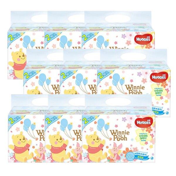 好奇 純水嬰兒濕巾厚型 70抽*2包入 (小熊維尼限量版) *9串入(箱購)【德芳保健藥妝】