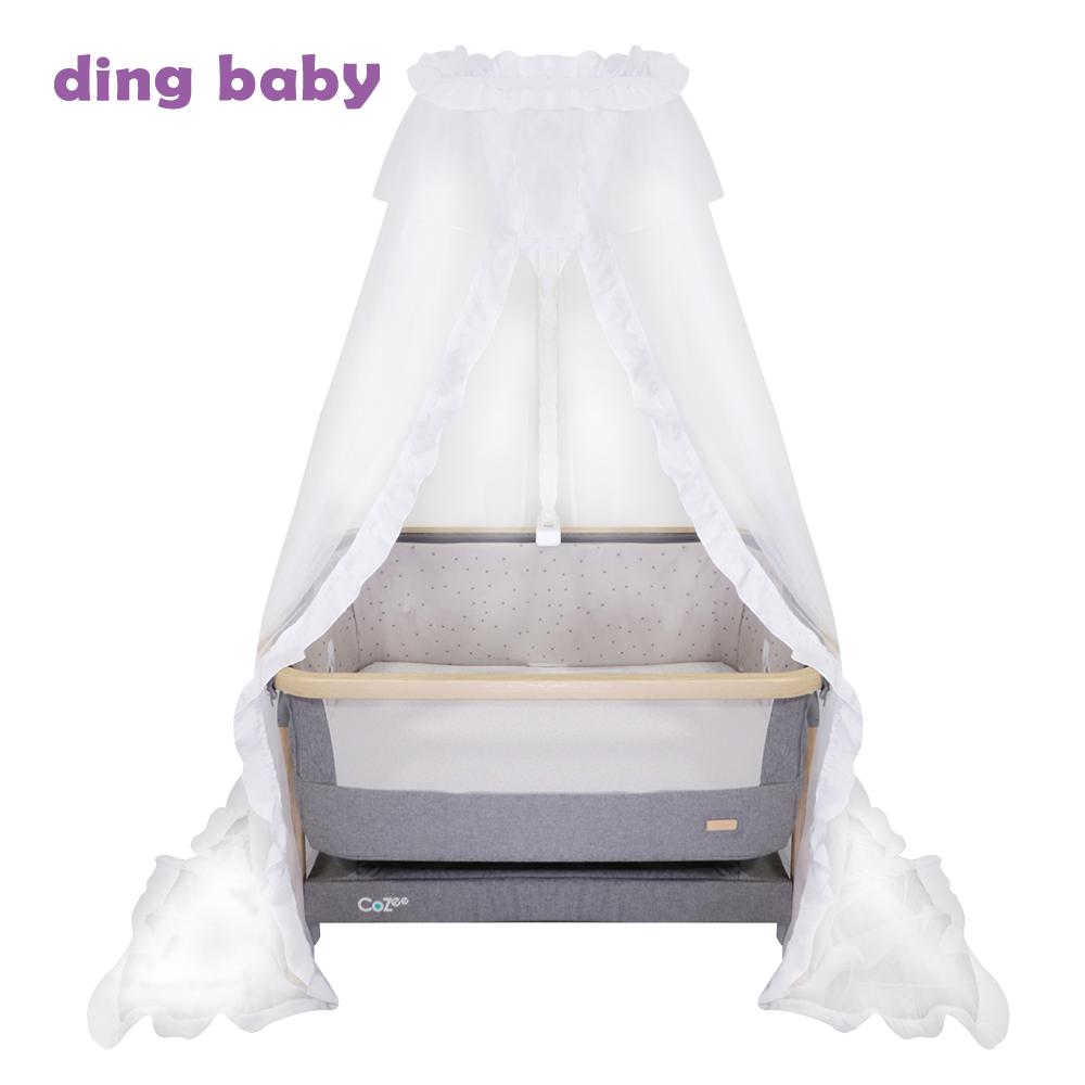 CoZee 秒收嬰兒床/床邊床專用–宮廷蚊帳配件