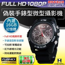 CHICHIAU-1080P偽裝防水橡膠帶手錶16G夜視微型針孔攝影機/影音記錄器/TW001