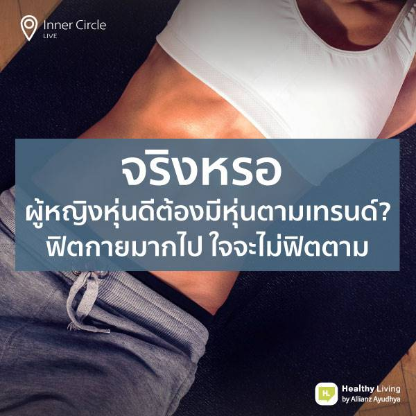 InnerCircle_thumnail.jpg
