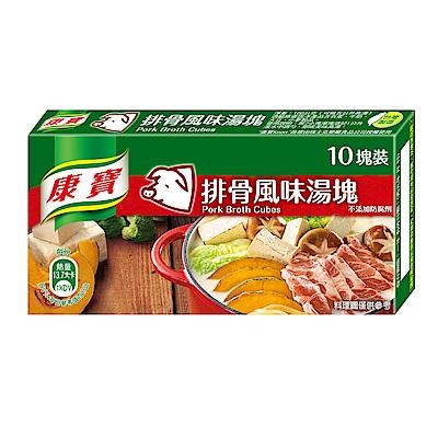 好湯的秘密武器取自上選天然食材精華不添加防腐劑