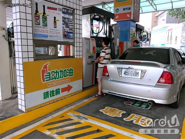 本週國內汽柴油價格調漲0.3、0.2元,開車族可趁著午夜前加滿油箱,為自己的荷包把關(圖/卡優新聞網)