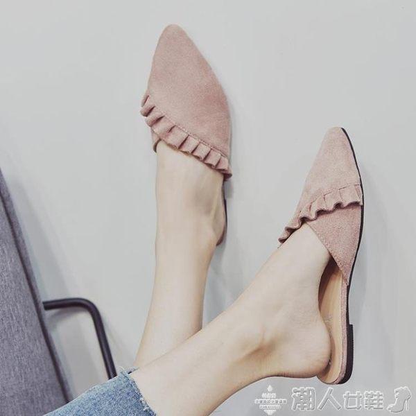 拖鞋拖鞋女夏外穿2019新款花邊半拖鞋韓版尖頭一字拖鞋學生平底穆勒鞋 貝芙莉