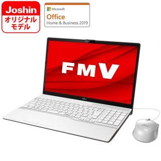 インテル製CPU+高速SSD搭載標準モデル(FMVA42E1WZ)