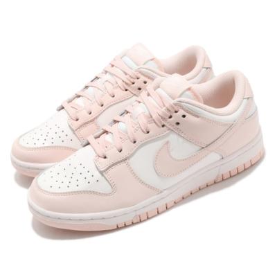 Nike 休閒鞋 Dunk Low 運動 女鞋 經典款 皮革 簡約 舒適 球鞋 穿搭 粉 白 DD1503102
