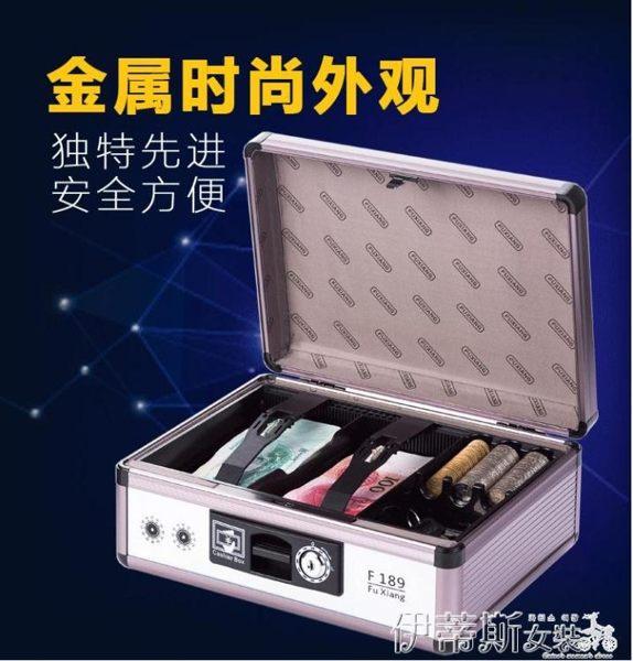 富祥 收錢箱小錢箱收銀箱商用帶鎖手提超市現金盒簡易鋁合金箱子