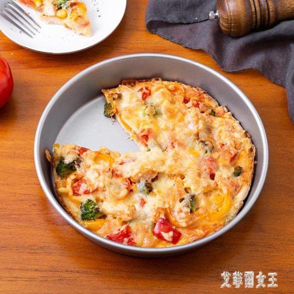 廚房不粘披薩盤烤箱家用烘焙工具披薩模具9寸碳鋼披薩盤具