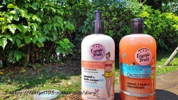 【Energie Fruit】衝浪女孩-有機大溪地梔子花保濕沐浴膠/衝浪女孩-有機大溪地梔子花保溼身體乳 來自南法的質感品牌