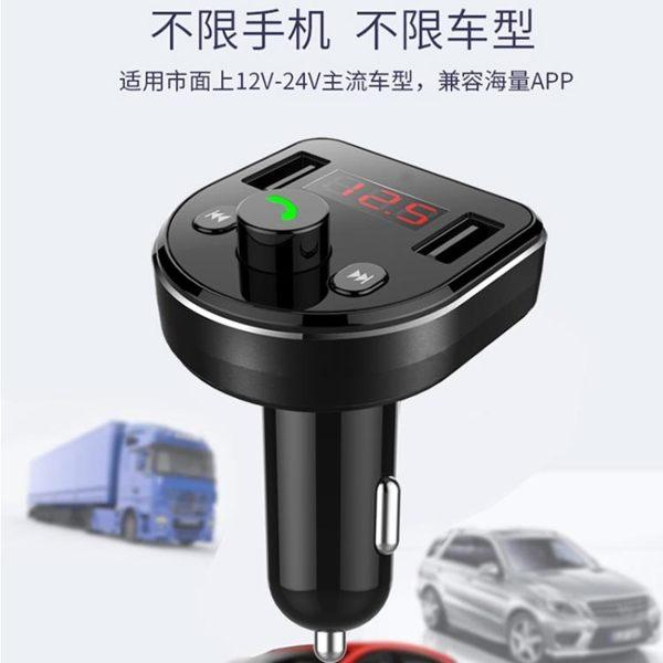 車載MP3 車載MP3藍牙播放器多功能接收器音樂U盤汽車點煙器車載充電器