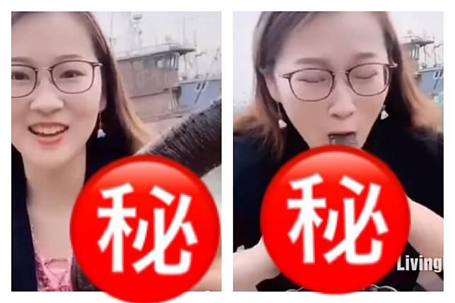 ▲大陸一名女網紅在拍片時挑戰吃象拔蚌,影片中黑黑的「象拔蚌」一直對著她噴發,引起眾多網友遐想。(圖/翻攝自影片)