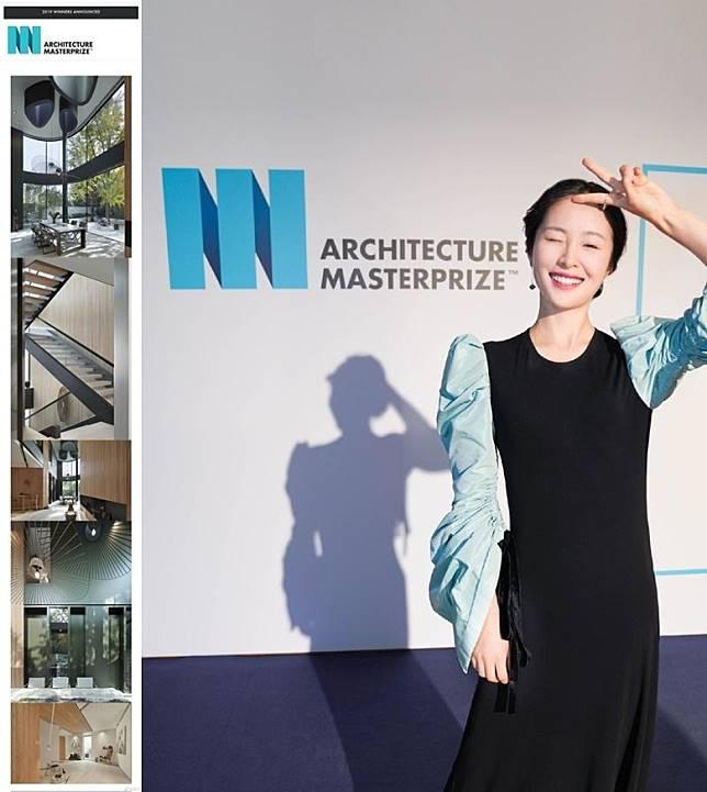 江一燕出席美國獲頒建築大獎勁興奮。