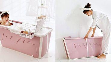 網購熱搜「折疊浴桶」5種款式大評比!能打包帶走的浴缸,到哪裡都可以泡澡暖呼呼!