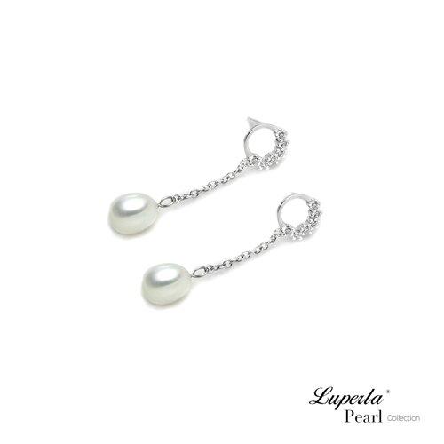 深情詩人羅葉:珍珠是從一粒細沙開始的,愛也是。猶如帶著愛的見證與祝福,讓珍珠為您傳遞情意獻給最愛的她,值得您獨一無二的珍心寵愛。55年經典魅力品牌,致力創造永恆經典工藝,luperla的細緻完美襯托出