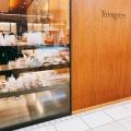 実際訪問したユーザーが直接撮影して投稿した西新宿ベーカリーBOUTIQUE TROISGROSの写真