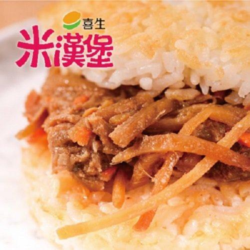 ◆精選在地台灣米為原料◆採用CAS優良肉品◆採急速冷凍鎖鮮,絕不添加防腐劑