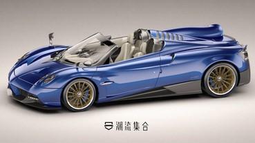 Pagani Zonda HP Barchetta 世上最昂貴的汽車, 價值$1.37 億港元!