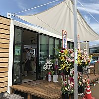 yukinoka_terrace