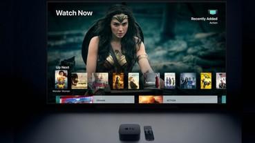 Apple TV 4K終於可以播放YouTube 4K影片,但僅能用30fps播放