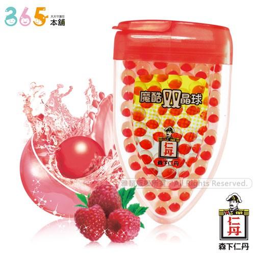 【最低66】森下仁丹魔酷雙晶球-果香覆盆莓(50粒/盒)|365本舖
