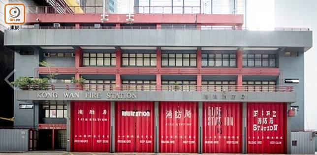 港灣消防局一名署理總隊目的女兒確診新冠肺炎。