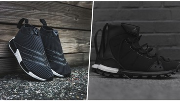 【本週焦點鞋款】秋冬鞋款趨勢亮相!Y-3、NMD 都推出了全黑款式