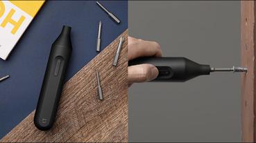 小米米家手自一體電動螺絲刀 眾籌推出: 內建 1500mAh 電池,眾籌價約 564 元