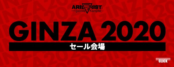 2019_12_28_ginza2020_sale_banner.jpg