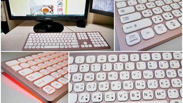 【鋁合金鍵盤推薦】B.FRiEND玫瑰粉鋁合金鍵盤 #超薄機身 #靜音無痕按鍵設計 #七色背光 超美夢幻鍵盤