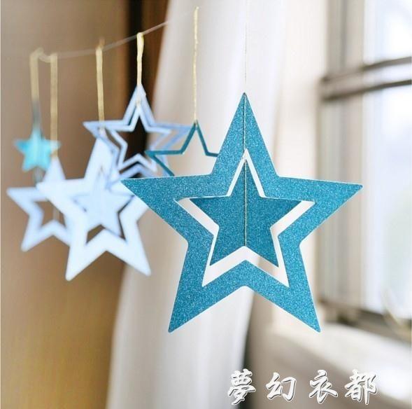 星星吊飾 店面裝飾 圣誕裝飾創意鏤空五角星掛飾生日婚慶布置櫥窗